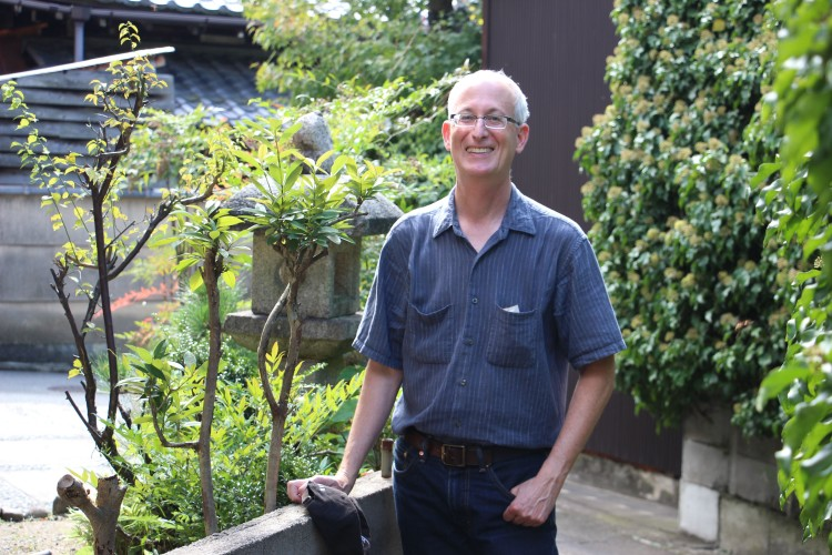 Jonathan Livingston in Kyoto